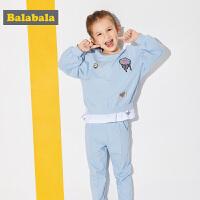 巴拉巴拉童装女童套装中大童儿童两件套春秋2018新款韩版卫衣裤子