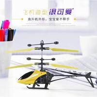 【新品上市】遥控飞机充电感应飞行器耐摔悬浮小黄人无人直升机儿童电动玩具 官方标配充电版