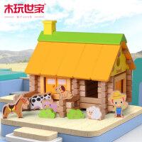 木玩世家儿童木制积木拼装玩具益智早教1男孩2-3周岁6木头儿童屋
