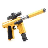 宜佳达 玩具枪 可发射水晶弹子弹 连发软弹 电动狙击枪玩具 YJD505 黄河M9土豪金
