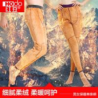 红豆保暖裤 男女柔绒加厚含羊毛打底单条裤