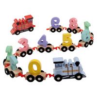 宝宝儿童木质拼装拖拉小火车积木男女孩玩具车2-3-4岁