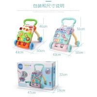 婴儿学走路学步车手推车多功能防侧翻男宝宝6-18个月儿童玩具助步