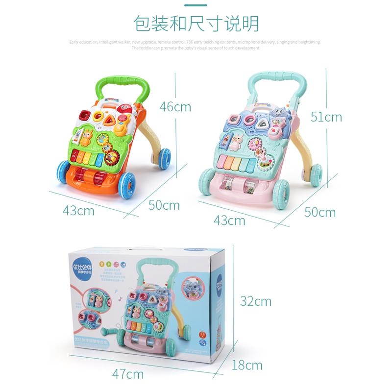 婴儿学走路学步车手推车多功能防侧翻男宝宝6-18个月儿童玩具助步 升级版可遥控可调节高度 面板丰富早教内容