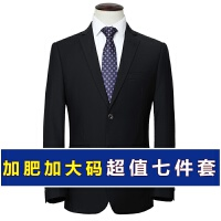 西服套装男加肥加大码外套胖子商务单西服结婚礼服特大号职业工装