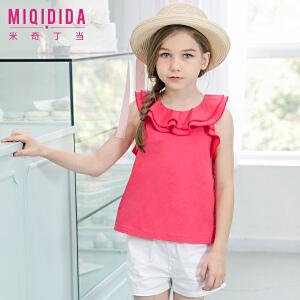 米奇丁当女童红色T恤纯棉背心2018夏季新款儿童中大童花边薄上衣