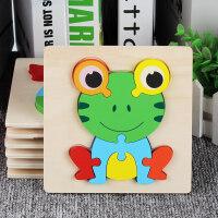 拼图儿童力1-3-6岁早教开发婴幼儿立体宝宝积木质男女孩玩具