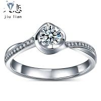 日韩版银饰高端仿真钻戒 925纯银镀白金1克拉结婚钻石戒指环婚戒