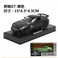 奔驰AMG跑车GTR合金车模男孩礼物儿童回力玩具小汽车仿真汽车模型
