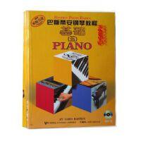 【正版直发】巴斯蒂安钢琴教程(5)(有声版,共5册,附DVD) (美)詹姆斯・巴斯蒂安 9787807515487 上