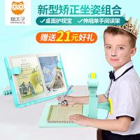 猫太子防近视桌面坐姿矫正器小学生儿童写字架纠正姿势视力保护器