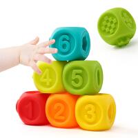 婴儿积木0-1岁2早教可啃咬3宝宝玩具大颗粒拼装男孩女孩软胶