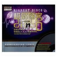 原装正版 经典唱片 黑胶CD 嗨客CD1*2 德国黑胶 XW 至尊舞曲