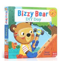 英文原版 Bizzy Bear:diy day DIY的一天 纸板活动操作书 1-3岁宝宝爱绘本 儿童启蒙木机关玩具图