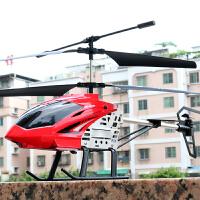 儿童合金耐摔航模遥控飞机直升机充电无人机模型男孩玩具