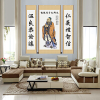 孔子画像挂画国学堂孔子像国画挂画挂像教室对联客厅中堂装饰画 150*30*65(大号) 丝绸画