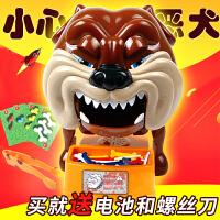 小心恶犬玩具夹骨头的狗恶狗咬手指偷骨头整蛊儿童玩具狗