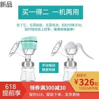 电动吸奶器手动两用静音一体式挤奶器吸力大全自动吸乳拔奶器