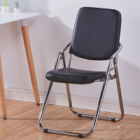 学生宿舍书桌椅子靠背折叠椅电脑椅家用现代简约会议椅办公椅