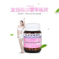 【包邮包税】当当海外购BLACKMORES 澳佳宝圣洁莓精华 40片/二瓶装