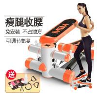 踏步机 家用减肥机免安装登山机多功能瘦腰机瘦腿脚踏机健身器材