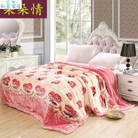 双层加厚拉舍尔毛毯婚庆珊瑚绒毯单人双人宿舍盖毯冬季保暖生活日用创意家居