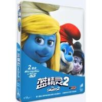 正版 3d蓝光碟蓝精灵2铁盒装1080P高清3D+4K蓝光2dvd电影碟片