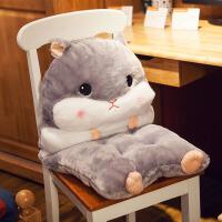 仓鼠公仔暖手抱枕插手靠垫一体坐垫毛绒玩具可爱学生椅垫屁股垫子