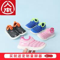 人本童鞋儿童运动鞋男童软底透气毛毛虫网鞋女童夏季单网板休闲鞋