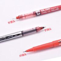 白雪红笔教师专用批改红笔红色中性笔教师批改笔老师红色批改笔水笔红色用笔红色标记笔子弹型红笔针管型红笔