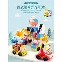 儿童积木拼装玩具益智3-6岁以上宝宝男孩大颗粒多功能百变汽车