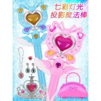 巴啦啦儿童小魔仙魔法棒公主套装发光音乐仙女棒小女孩巴拉拉玩具
