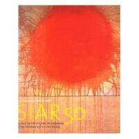【现货】英文原版 SIAR 50-50 Years of Irish Art 爱尔兰艺术50年 平装艺术画册 爱尔兰现