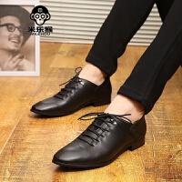米乐猴 潮牌尖头皮鞋 韩版潮英伦男士系带休闲鞋时尚潮流低帮增高皮鞋男男鞋