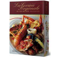 �x大利地方料理 �x大利二十大�^地方料理原汁原味呈�F 烹饪食谱美食书籍 柴田��店