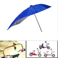 电动车遮阳伞雨棚电瓶车配件西瓜伞遮阳防晒加粗加厚摩托车伞遮阳蓬