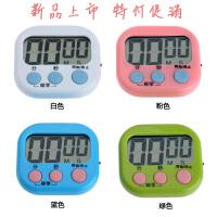(两件优惠装)厨房定时器提醒器 电子倒计时器定时器大屏幕 可爱闹钟定时钟