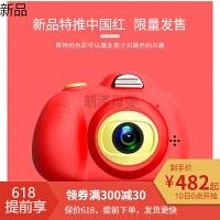 【领券下单更优惠】网红儿童相机小单反高清宝宝迷你玩具仿真可拍照打印六一礼物 深红 32G礼品半年换新
