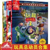 玩具总动员书3册(1+2+3)迪士尼英语家庭版 双语电影故事典藏英汉对照书美国迪士尼公司 宝宝绘本图画书ds赠品随机发