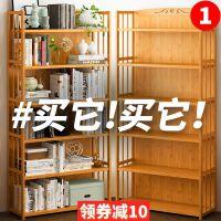 简易书架落地简约现代实木书柜多层桌上收纳架组合儿童置物架桌面