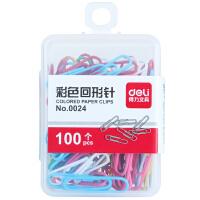 得力回形针0024 彩色创意可爱曲别针 财务文件分类收纳 100枚/盒
