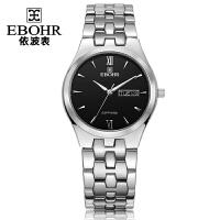 依波表(EBOHR)正装系列圆形双历钢带石英男表男士手表50030118
