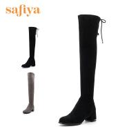 索菲娅(Safiya)秋冬专柜新款舒适圆头粗跟过膝长靴女靴SF84117011