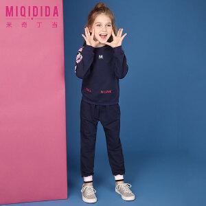 【书香节每满200减100】米奇丁当女童运动套装 2018年春季 儿童中大童童装印花套头两件套