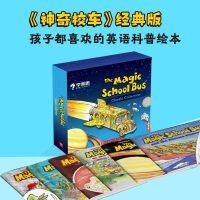 儿童英文原版进口 神奇校车The magic school bus手绘版6书+6CD儿童科普图画书 手绘读物经典Col