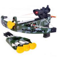 儿童射击玩具连发驽小小神射手迷彩射击弓箭玩具带运动玩具