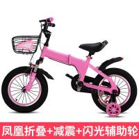 创意新款折叠儿童自行车3岁宝宝脚踏车2-4-6-7-8-9-10岁童车男孩单车 凤凰粉红色 折叠减震款闪光轮