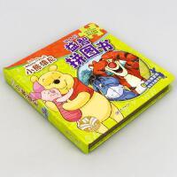 迪士尼拼图书 小熊维尼 童书 玩具书 拼图书 儿童读物 绘本阅读启蒙认知儿童故事书动漫卡通手工游戏书