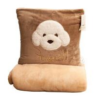 卡通狗兔子折叠抱枕被子两用靠垫汽车珊瑚绒午休空调毯子双层加厚 白色泰迪狗 40cm(毯子1.2×1.6米双层加厚)