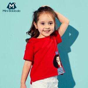 【尾品汇】迷你巴拉巴拉女童短袖T恤女小童圆领上衣短袖夏装宝宝儿童体恤衫